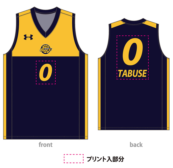 yuniform201711sample.jpg