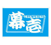 15_makuichi.jpg