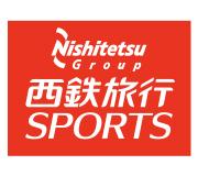 西鉄旅行株式会社 東京スポーツ支店