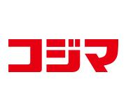 株式会社コジマ