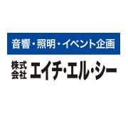 株式会社エイチ・エル・シー