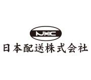 日本配送株式会社