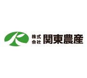 株式会社関東農産