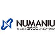 株式会社ヌマニウコーポレーション