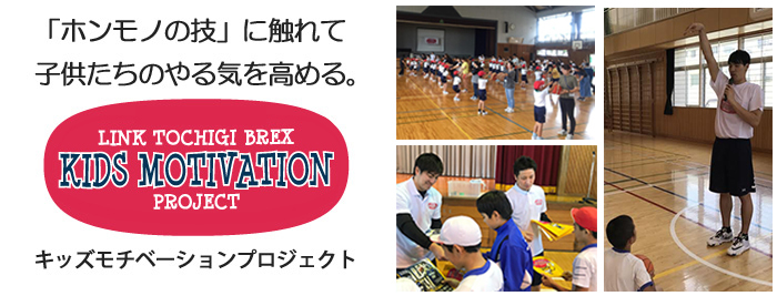 kidsmotivation_img_0417.jpg