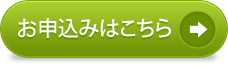 button_entry2.png