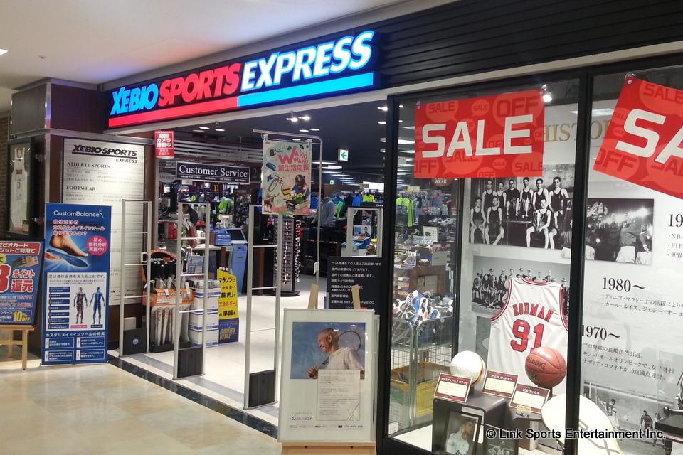 ゼビオスポーツ エクスプレス トナリエ宇都宮店