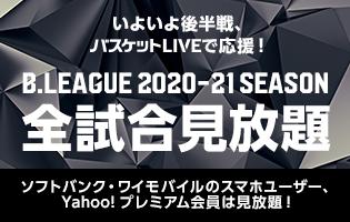 20210121basketlive.png