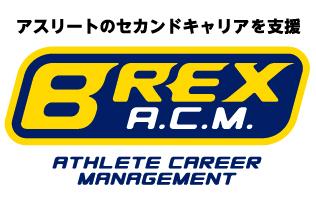 ブレックス アスリート・キャリア・マネジメント