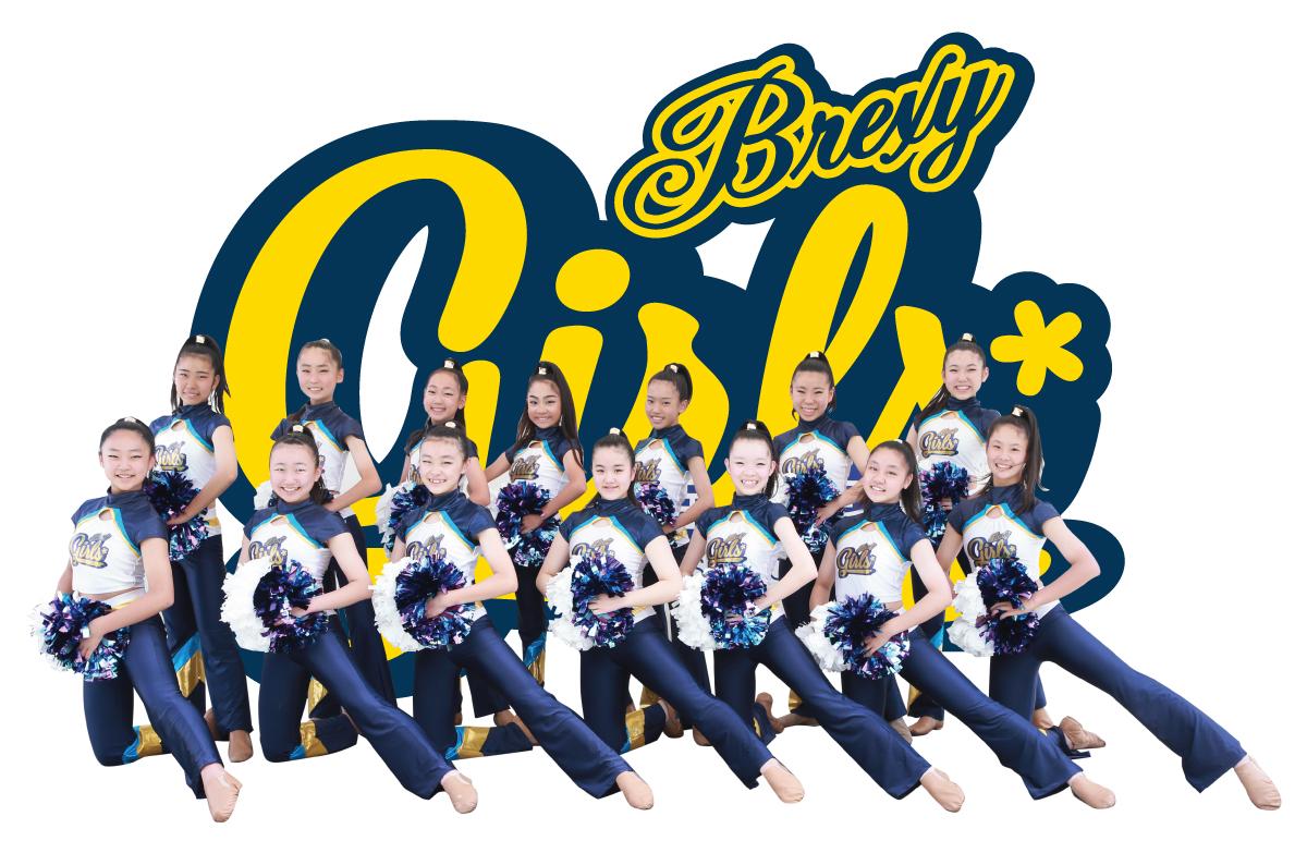 B-girls 2019-20