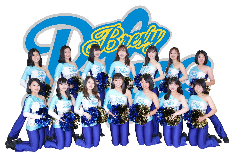BREXY-blue 2020-21