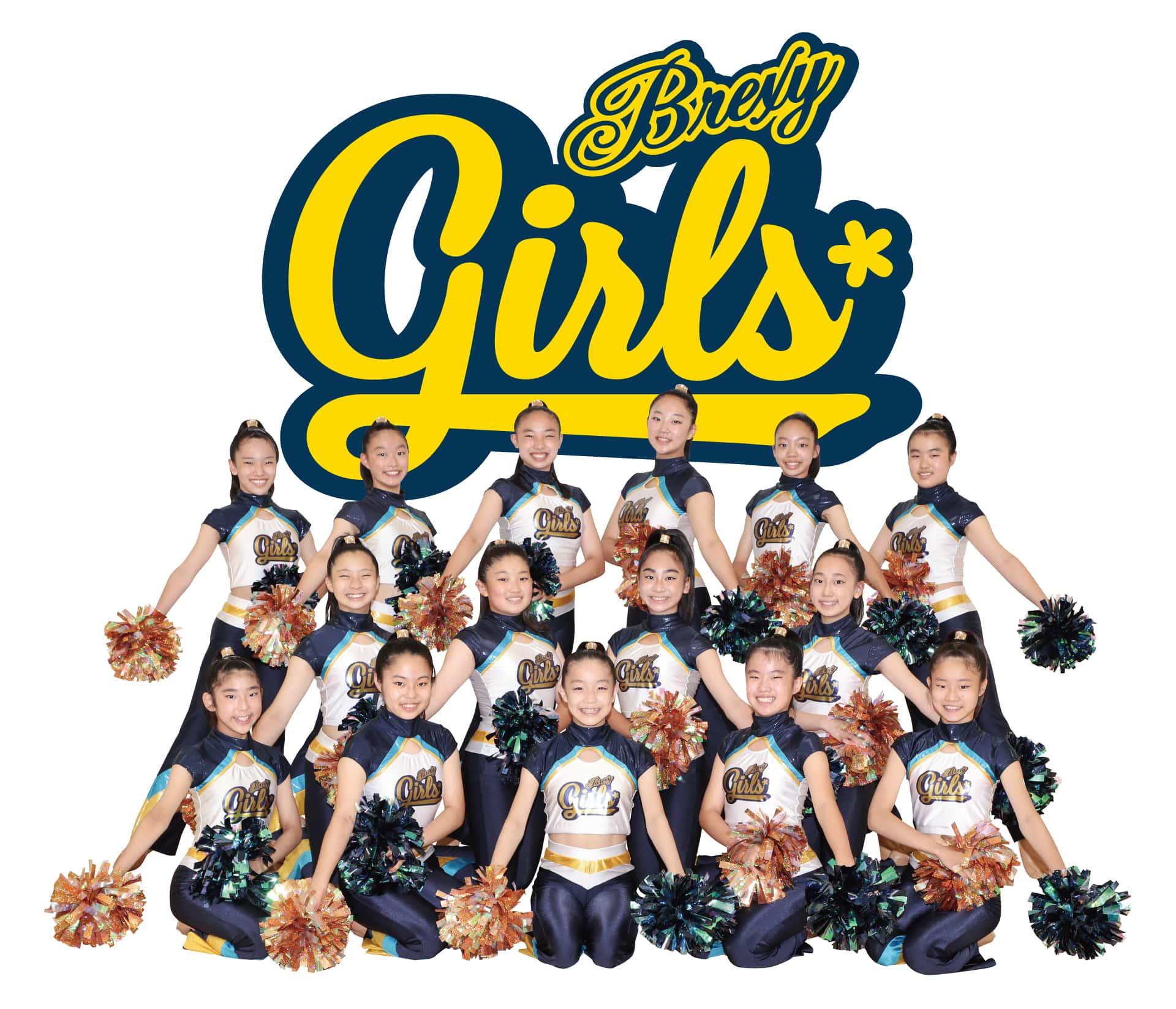 B-girls 2021-22