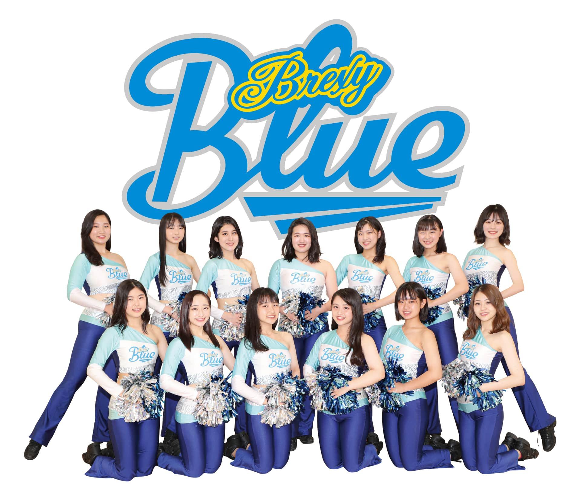 BREXY-blue 2021-22