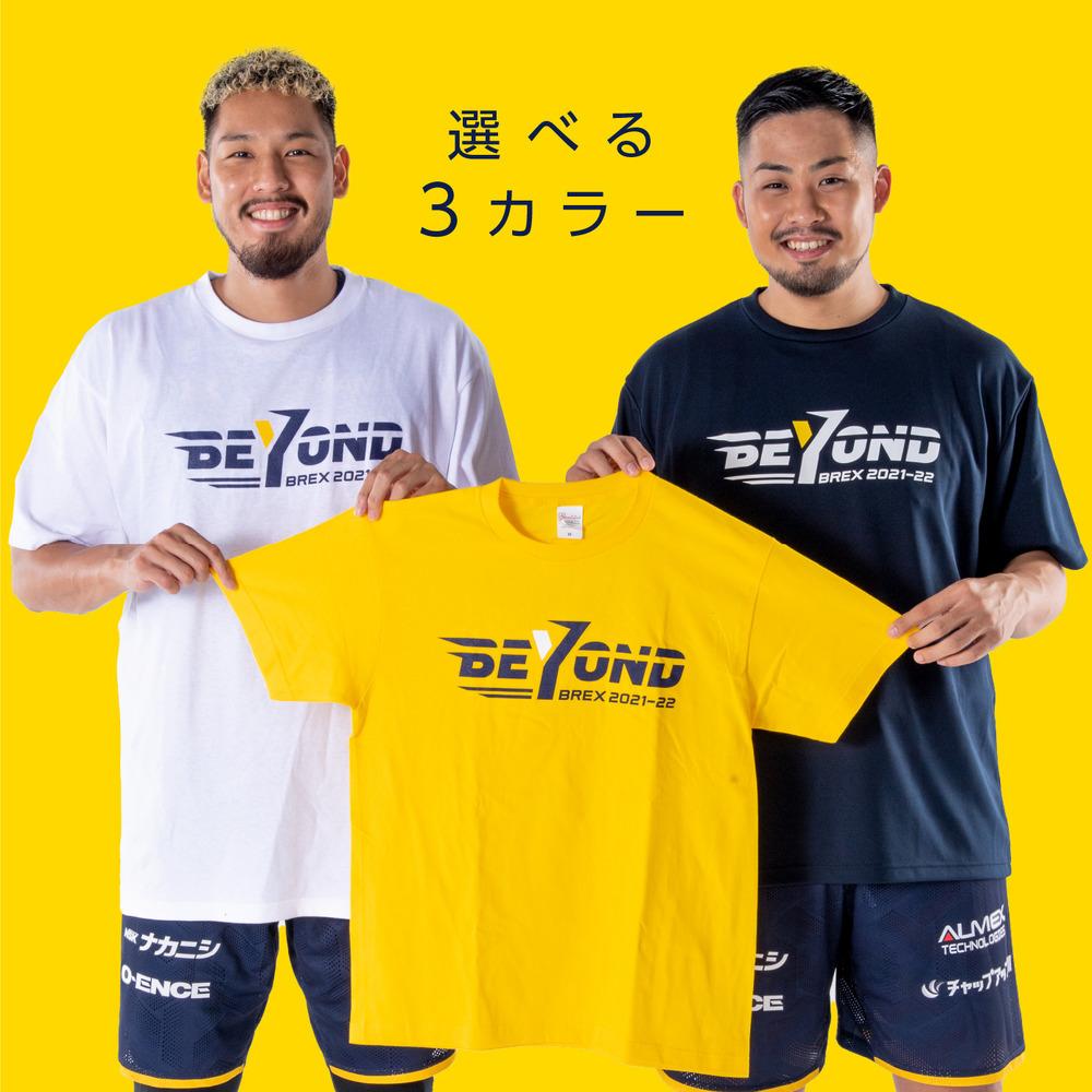 2021-22 スローガンTシャツ「BEYOND」