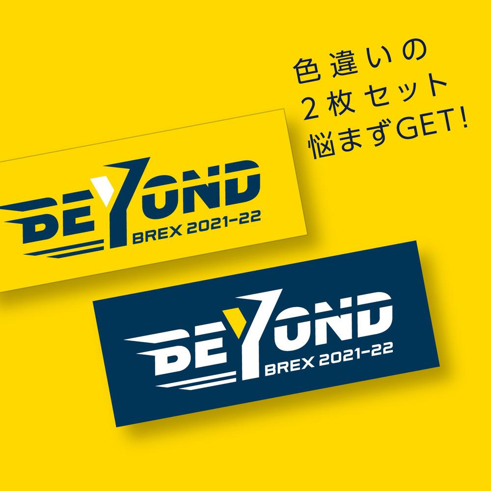 2021-22シーズン ステッカー「BEYOND」 (2枚セット)
