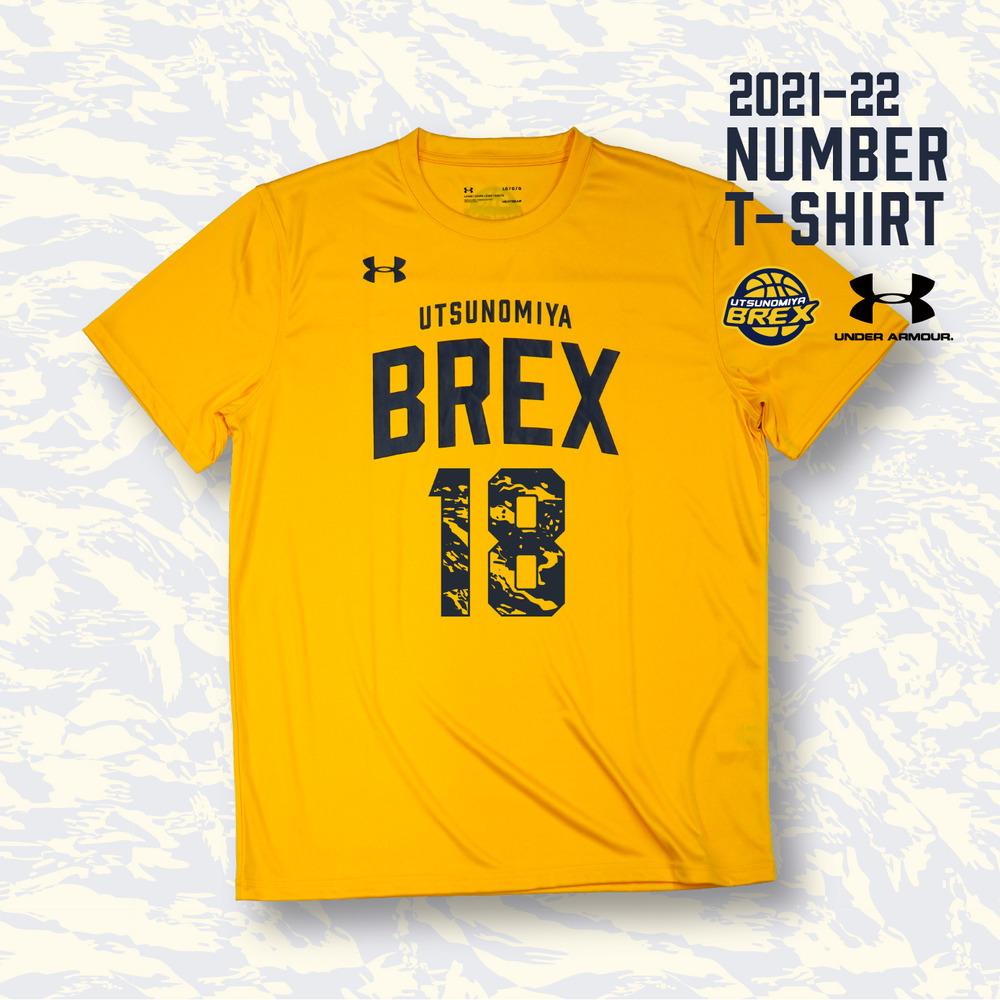 【受注販売】2021-22 UA BREX 選手ナンバーTシャツ