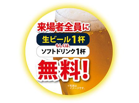 20181216_news_event2.jpg