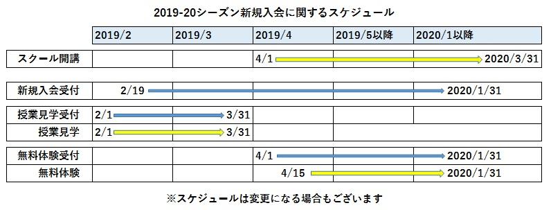 20190214_news_sche.jpg