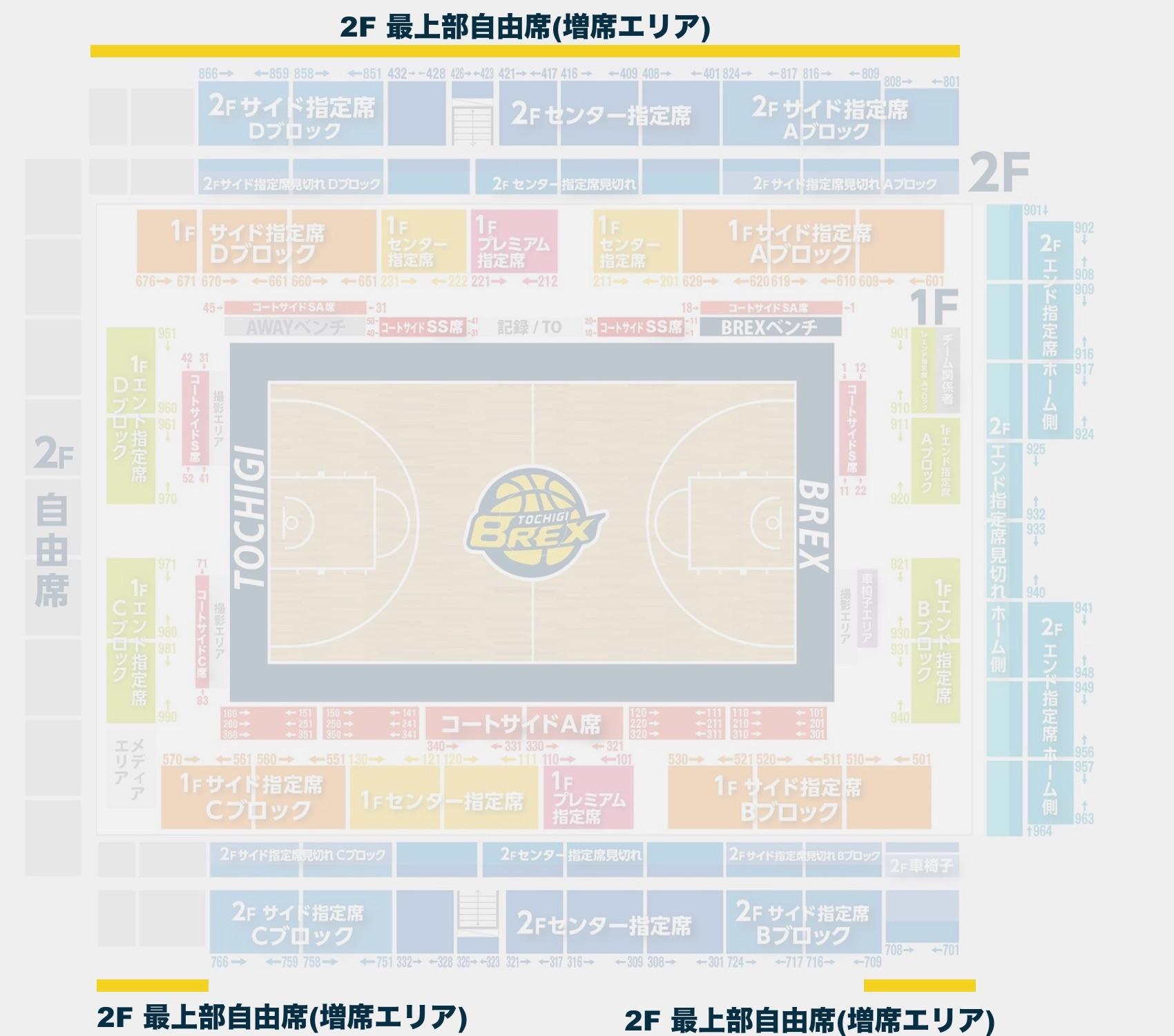 20190323_news_seatmap.jpg