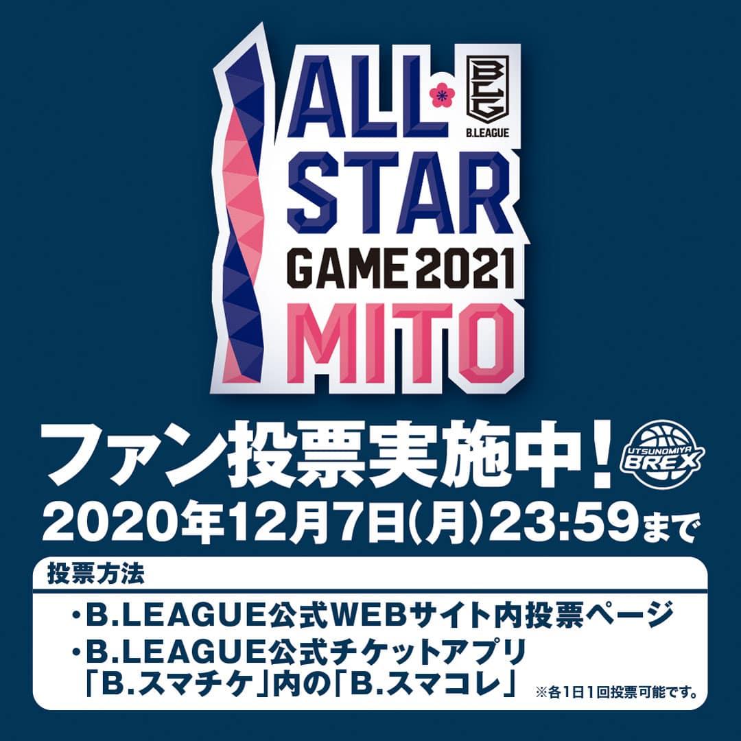 2020-21 all star