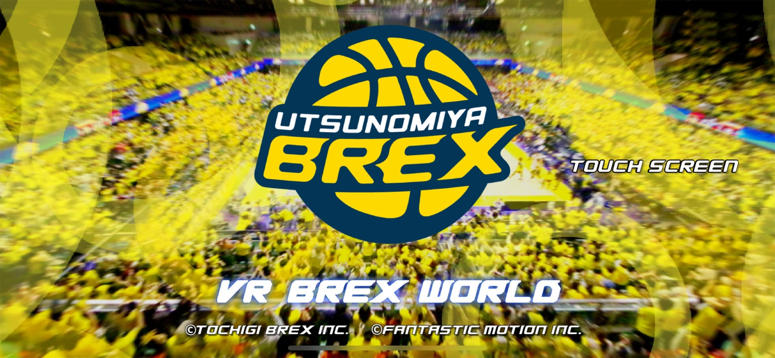 VR BREX WORLD 202012 update 1