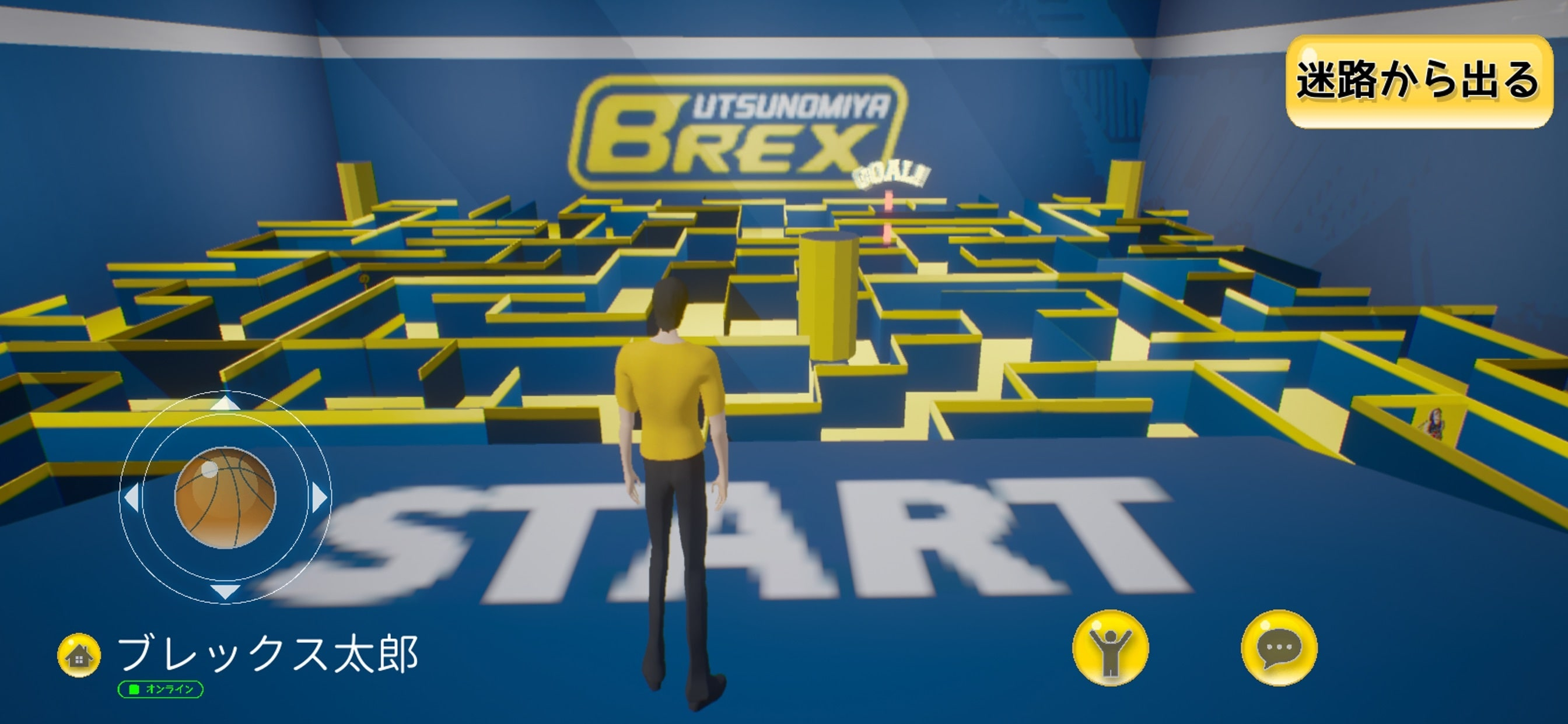 VR BREX WORLD 202012 update 8