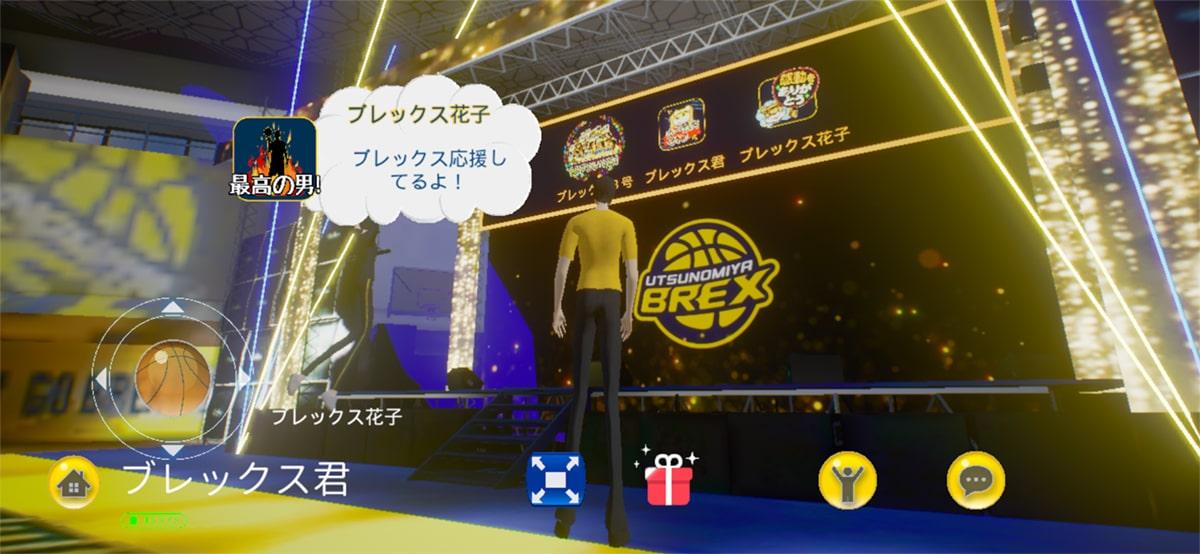 VR BREX WORLD 202102 update stamp