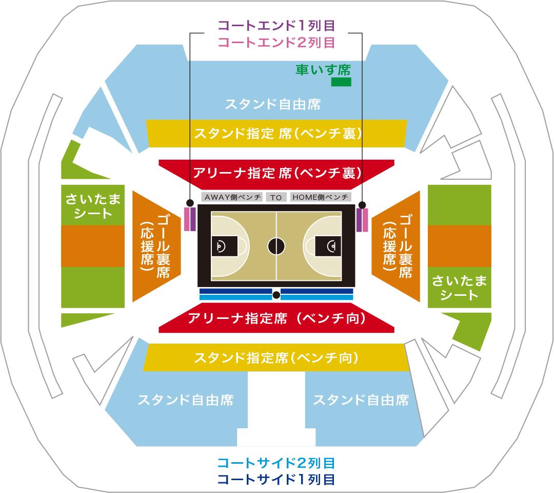 天皇杯2020 1月11日(土) 座席図