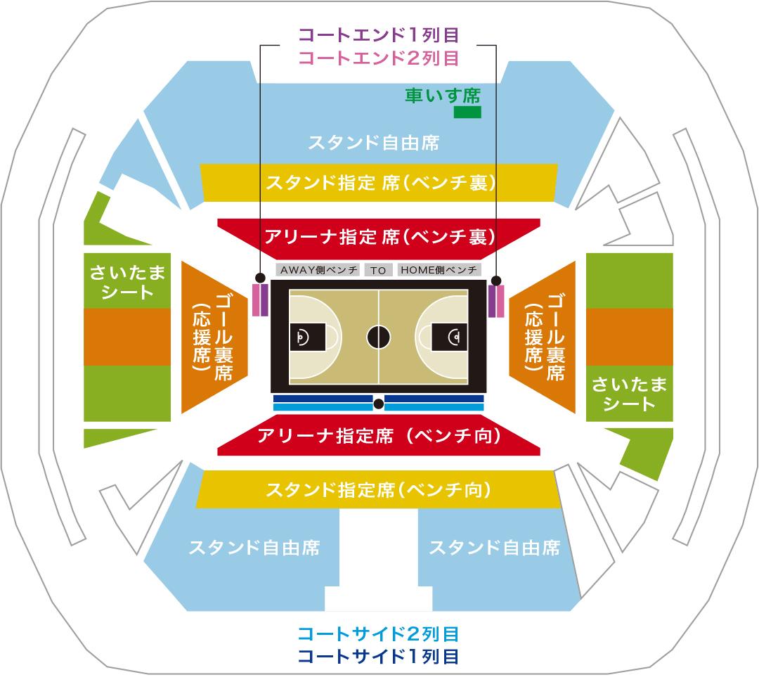 天皇杯2020 1月12日(日) 座席図