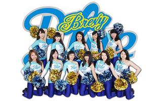 BREXY-blue育成クラス