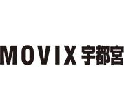 MOVIX宇都宮